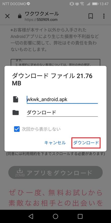 touroku_11