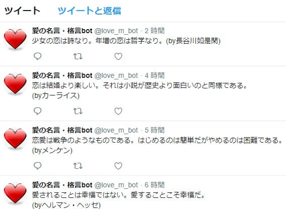 twitter-ainokakugen-san
