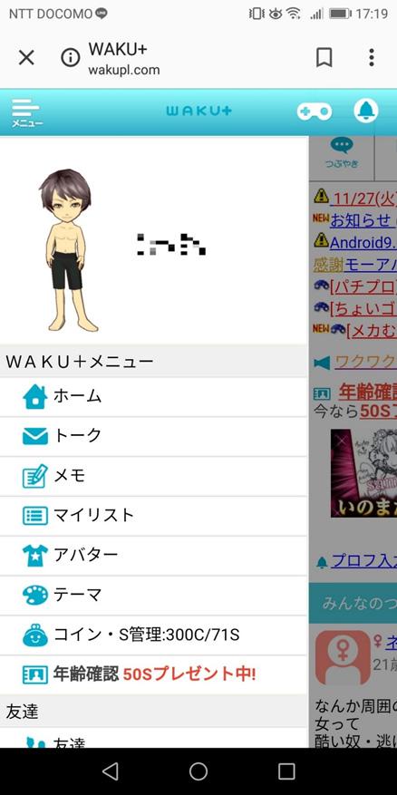 wakupura_02