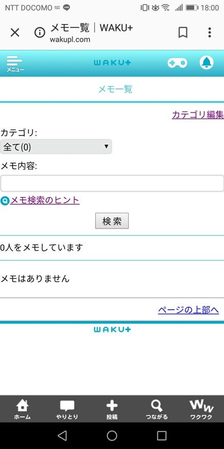 wakupura_04