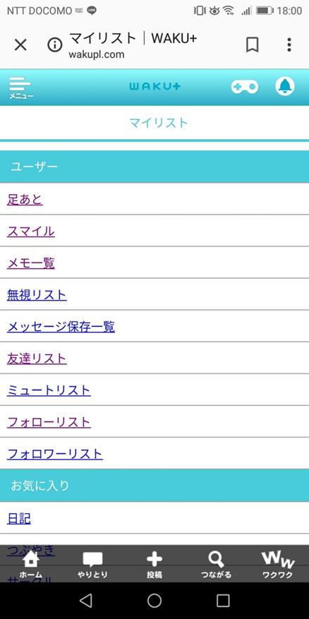 wakupura_05