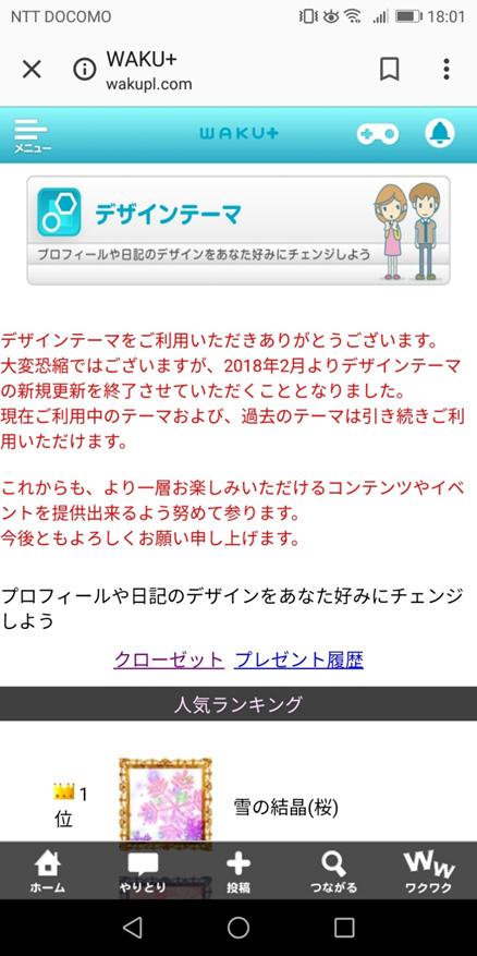 wakupura_07