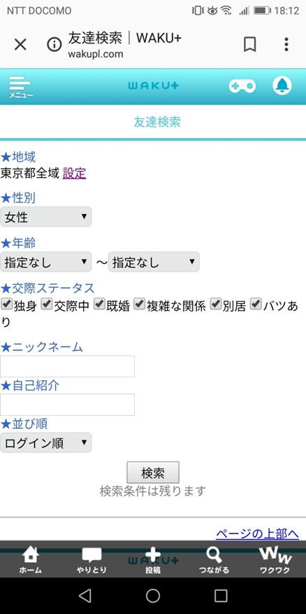 wakupura_09