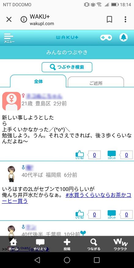 wakupura_10