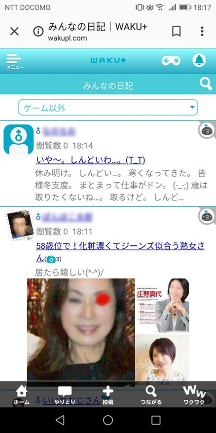 wakupura_12