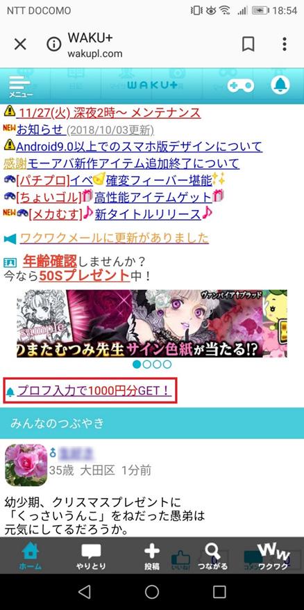 wakupura_16