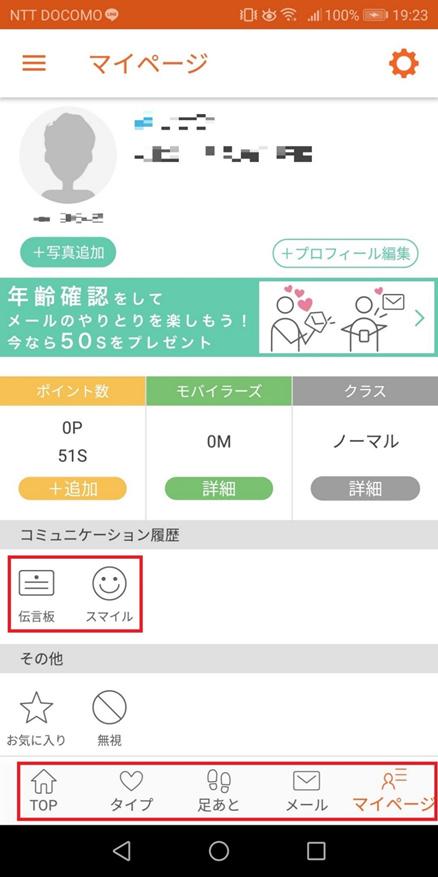webapp_03