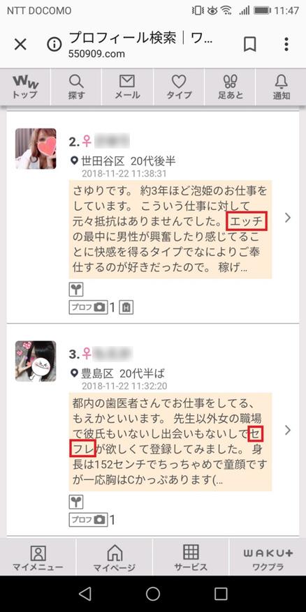 webapp_09