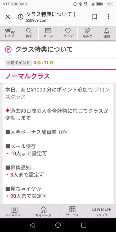 webapp_10