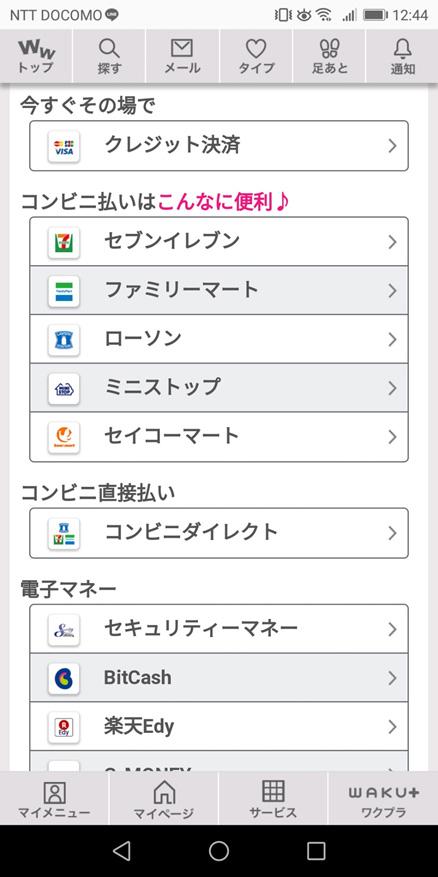 webapp_11