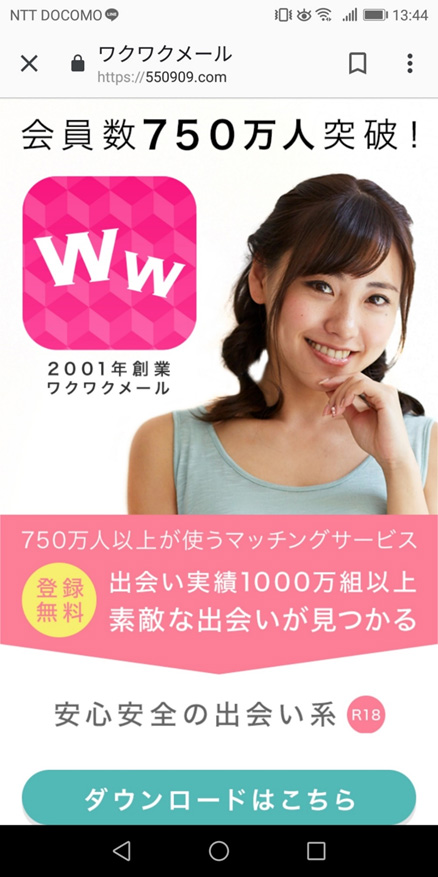 webapp_15