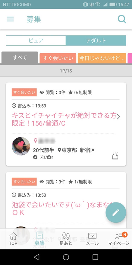 webapp_16