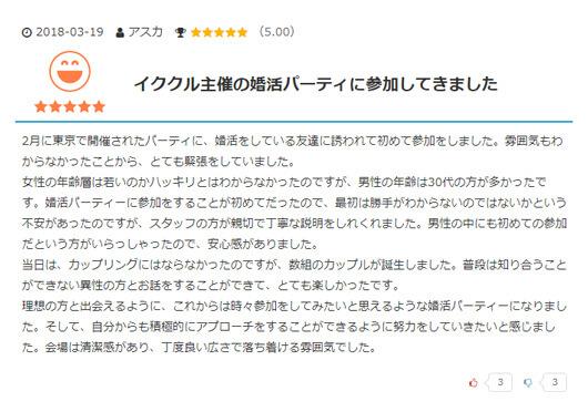 jd_kensho11