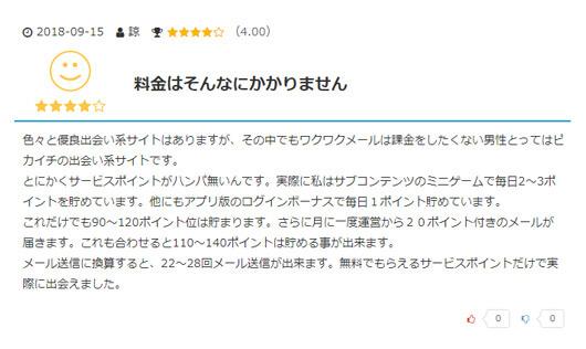 jd_kensho12