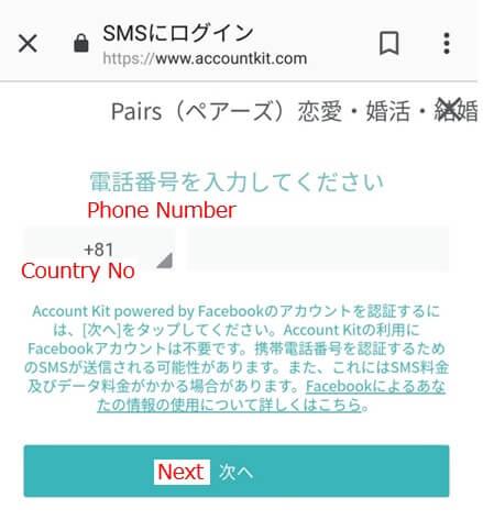 sms-paris