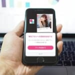 7 Popular Dating Apps in Japan; Which One is the Best?