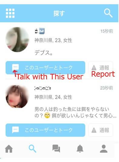 marin-chat9