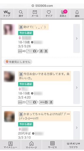 sefure-wakuwaku17