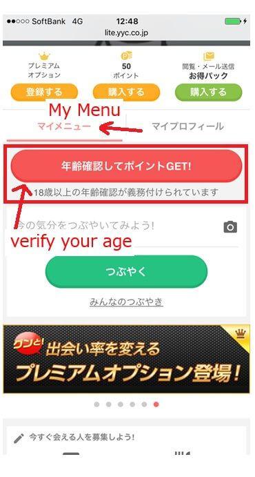 verify-age