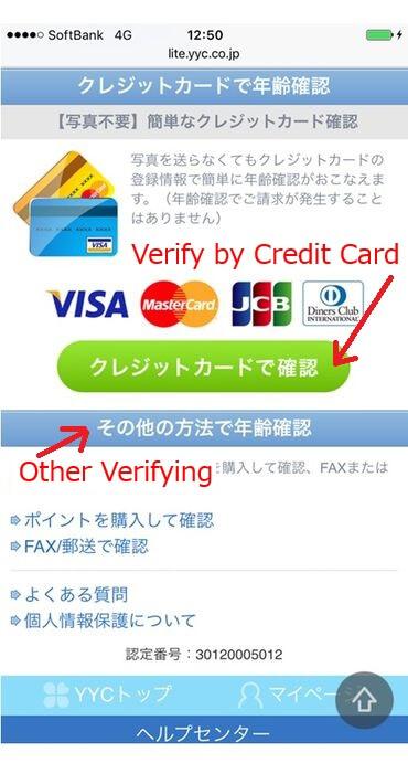 verify-age3