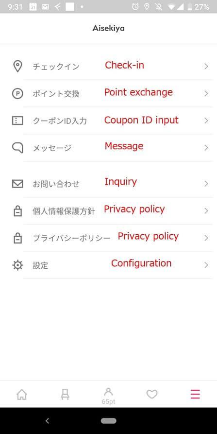 aisekiya-app7