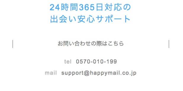 hapime-konkatsu3
