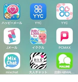 muryou-deaikei-apli2
