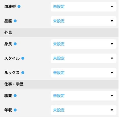 muryou-deaikei-apli6