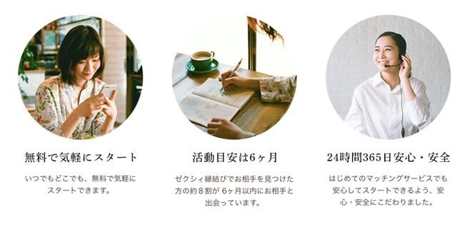 omiai-konakatsu10