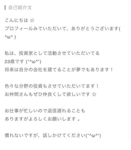 pairs-sakura2