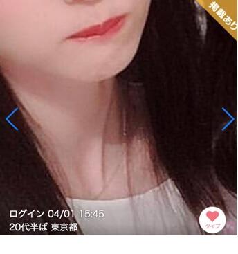 sakura-zero4