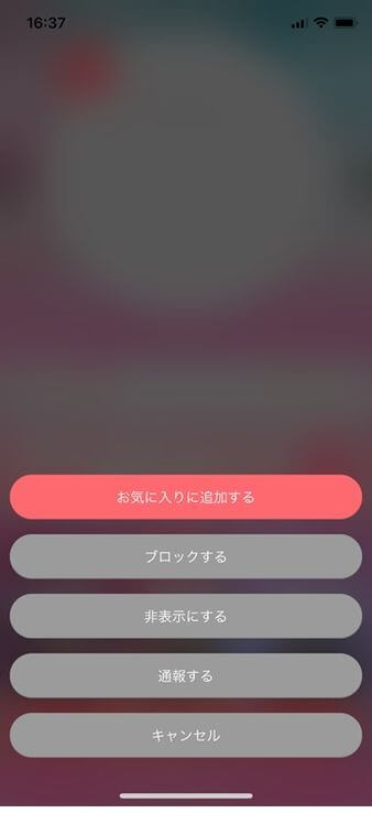 with-kiken3