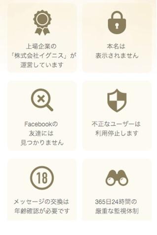 with-konkatsu4