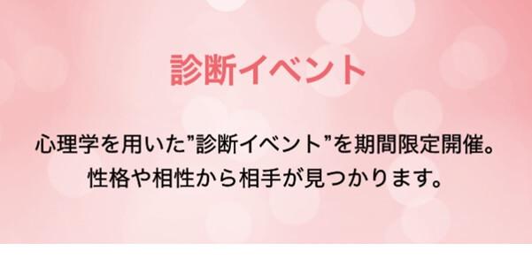 with-konkatsu6