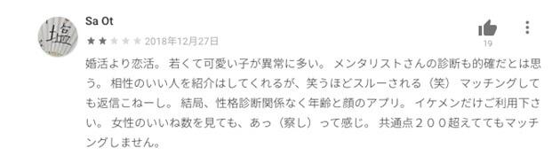 with-konkatsu7