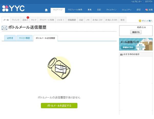 yyc-henshin3