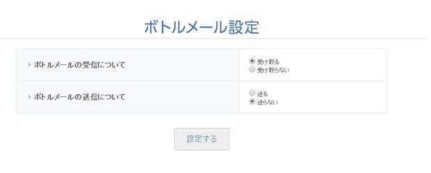 yyc-henshin4