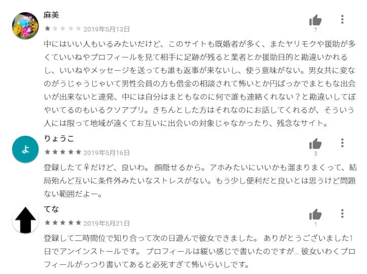 aocca-kuchikomi2