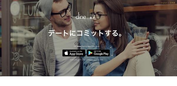 daigakusei-app3