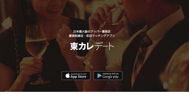 daigakusei-app4