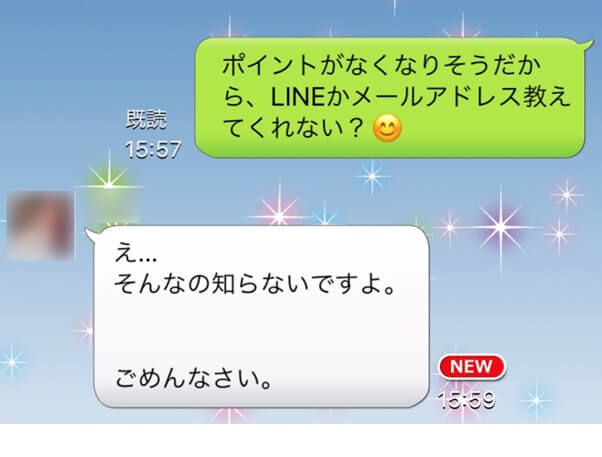 deaenai-kuchikomi-ikukuru11