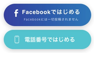 facebook-touroku