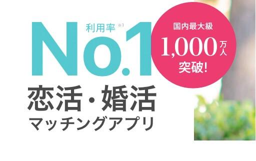 gaikokujin-app3