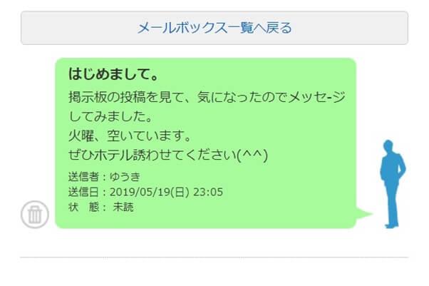 hananokai-mail12