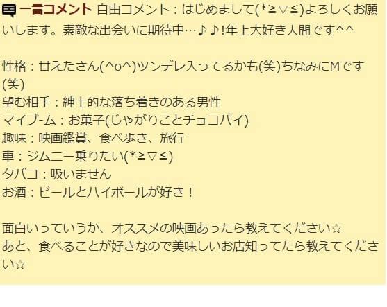 hananokai-mail18
