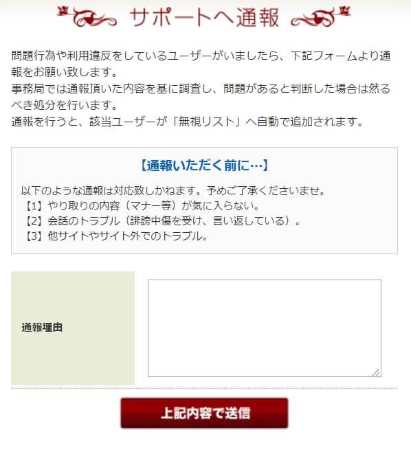 hananokai-mail21