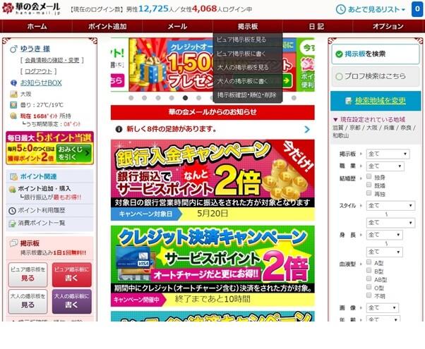 hananokai-mail4