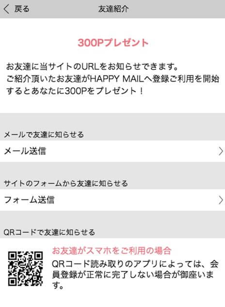 hapime-muryou5