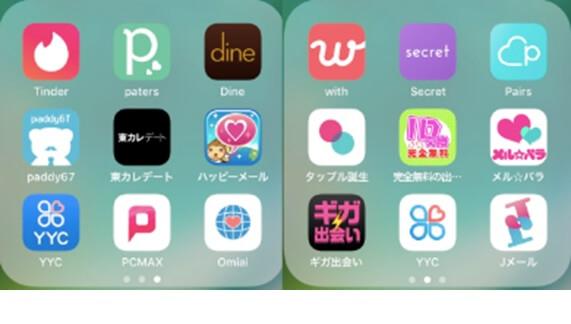 apps-ichiran