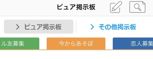 hapime-keijiban3